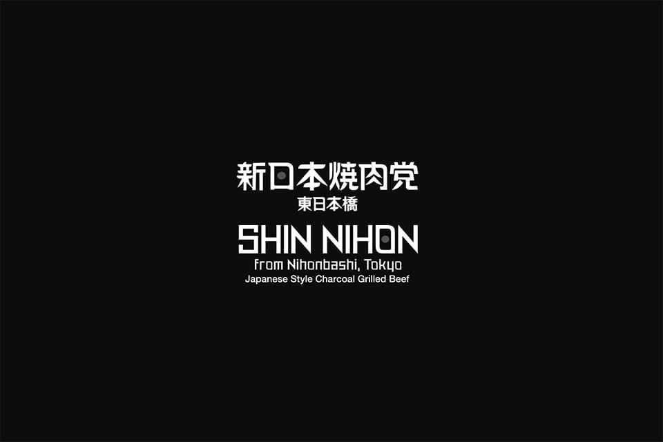 Shin Nihon Yakiniku_logo