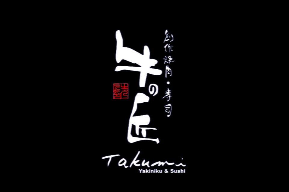 Takumi_Menu_CoverB