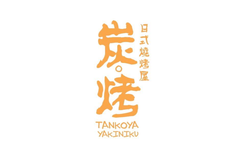 Tankoya Yakiniku - Menu Design V2 OP-1